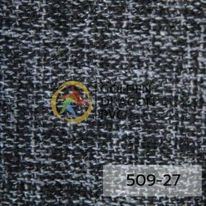 ขายผ้าฝ้ายบุโซฟา